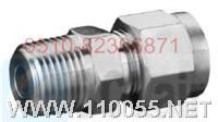 GB1-2      锥螺纹直通管接头  GB1-2