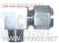 GB1-11    锥螺纹直角管接头 GB1-11