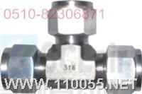 GB1-29     卡套式锥密封组合三通管接头  GB1-29