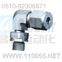 GB1-32     卡套式可调向端弯通管接头  GB1-32
