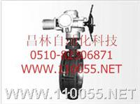 D943H-10    D943H-16     D943H-25      电动硬密封蝶阀 D943H-10    D943H-16     D943H-25
