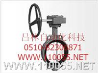 D371X-6     D371X-10    D371X-16   对夹式蜗轮传动软密封蝶阀 D371X-6     D371X-10    D371X-16