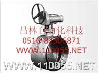 BYD663H-25  BYD663H-40   BYD963H-10     对悍式硬密封蝶阀 BYD663H-25  BYD663H-40   BYD963H-10