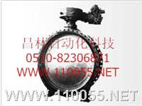 DS9D41X-2.5C      DK941X-2.5C      真空蝶阀   DS9D41X-2.5C      DK941X-2.5C