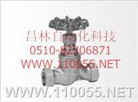 J11H-16C   J11W-16P   J11W-16R     苏式精铸机截止阀    J11H-16C   J11W-16P   J11W-16R