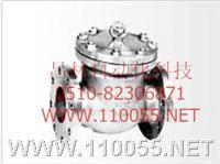 H44Y-400Lb   H44Y-600Lb  H44W-150Lb     美标止回阀 H44Y-400Lb   H44Y-600Lb  H44W-150Lb