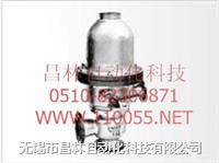 STB-16C    可调恒温式疏水阀   STB-16C