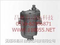 DT881   DT882   DT883   DT814   DT815   DT816     倒置桶式蒸汽疏水阀 DT881   DT882   DT883   DT814   DT815   DT816