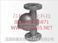 S41H-16L-B     S41H-16L-D    三支点浮球式蒸汽疏水阀   S41H-16L-B     S41H-16L-D