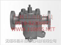 CS41H-16C-8N   CS41H-16C-10N   浮球式蒸汽疏水阀 CS41H-16C-8N   CS41H-16C-10N