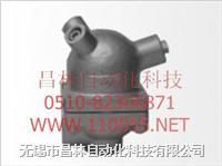 KS41H-10   KS41H-20   KS41H-30   空气排液疏水阀    KS41H-10   KS41H-20   KS41H-30