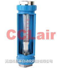 VA20S-15    VA20S-25    VA20S-40    VA20S-50   玻璃转子流量计 VA20S-15    VA20S-25    VA20S-40    VA20S-50