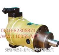 160PCY14-1B     250PCY14-1B   恒压变量泵   160PCY14-1B     250PCY14-1B