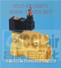 Q22MD-L15  Q22MD-L20  Q22MD-L25     膜片式单电控换向阀 Q22MD-L15  Q22MD-L20  Q22MD-L25