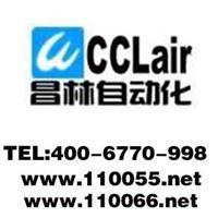 """4A110-06,气控阀 接管口径:G1/8""""~G1/2"""" 使用压力:0.15~0.8Mpa 适用温度:-5~50℃ 4A110-06,气控阀 接管口径:G1/8""""~G1/2"""" 使用压力:0.15~0.8Mpa 适用温"""