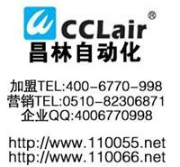 CNA-7-B-125/80-500-D-E-S,CNA-8-B-125/80-500-D-E-S,CNA-9-B-125/80-500-D-E-S, CNA-7-B-125/80-500-D-E-S,CNA-8-B-125/80-500-D-E-S,