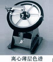 离心薄层色谱仪 wi8295