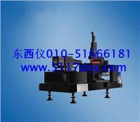 接触角测量仪全系列动态接触角润湿角测量仪