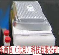 硝呋索尔ELISA试剂盒   wi96977