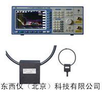 电磁干扰测量接收机(铁路专用)