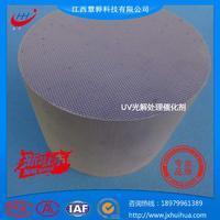 铂钛UV光解废气净化催化剂