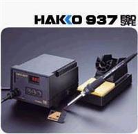 白光HAKKO937电焊台 937