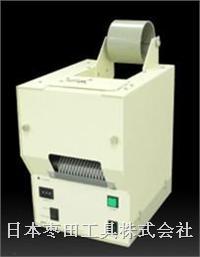 ZCUT-6胶带切割机 ZCUT-6