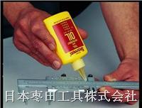 量具专用润滑油 1620