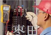 非接触式电压测量万用表  117C