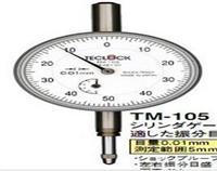 TM-105 指針式百分表 TM-105