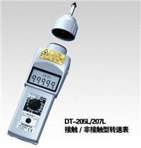日本新寶DT-207L轉速表 轉速表