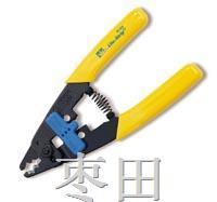 光纖剝線鉗 45-350
