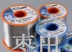 各种卷状锡线  日本太洋 GOOT SE系列