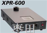 预热台  日本太洋 GOOT XPR-600
