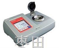自動折射儀 日本愛宕 ATAGO RX-9000α(alpha)