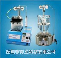 美国Organomation  N-EVAP系列氮吹仪