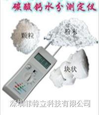 高场能水分仪 FTL-SH 03
