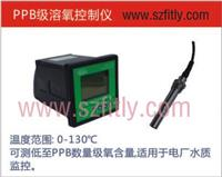 在线微量氧分析仪 SO180P