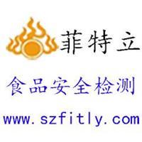 FTL-ZDX食品安全检测箱中档配置清单