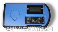 余氯检测仪 FTL-1/CLC