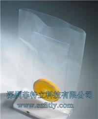 BagLight 一般型均质袋 无菌均质袋