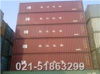 二手集装箱出租、集装箱活动房 20-40-45