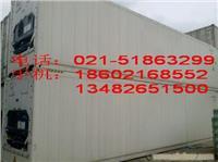 上海冷冻集装箱、二手集装箱大全 齐全