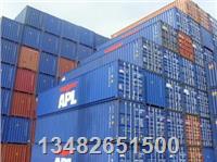 买卖二手集装箱、冷冻集装箱、开顶集装箱 齐全