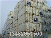 免维护冷冻集装箱、二手集装箱大全 齐全