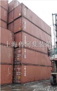 12米集装箱|集装箱移动房 齐全