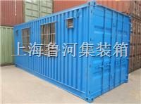 发电机组、冷冻集装箱 20-40-45