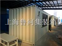 优惠二手集装箱、集装箱活动房 齐全