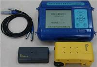 扫描型钢筋位置测定仪 DJGW-2A