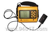 钢筋位置测定仪 RT5